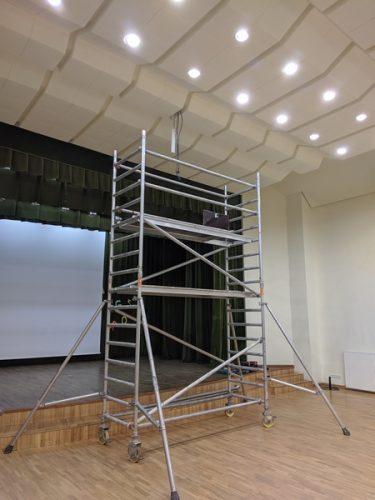 Projektora uzstādīšanas darbi